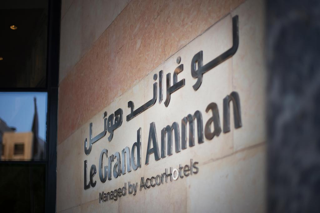 Le Grand Amman Managed By Accor Hotels-13 of 46 photos