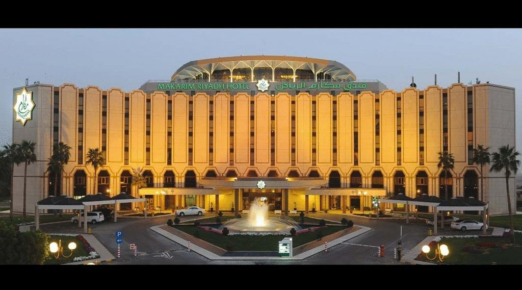 فندق مكارم الرياض-1 من 25 الصور