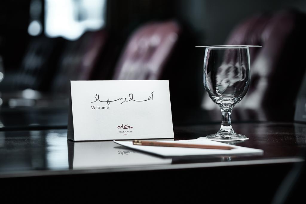 فندق مكارم الرياض-24 من 25 الصور