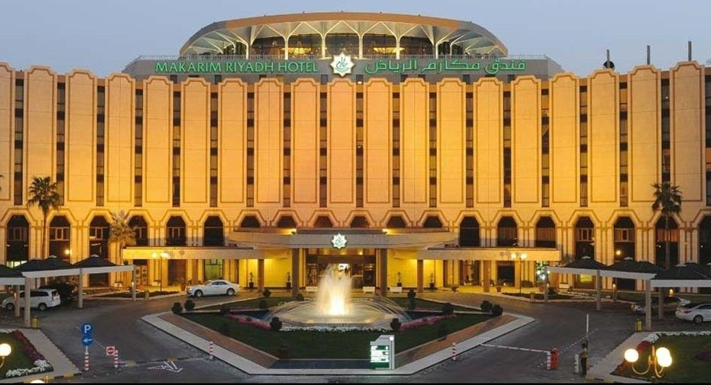 فندق مكارم الرياض-7 من 25 الصور
