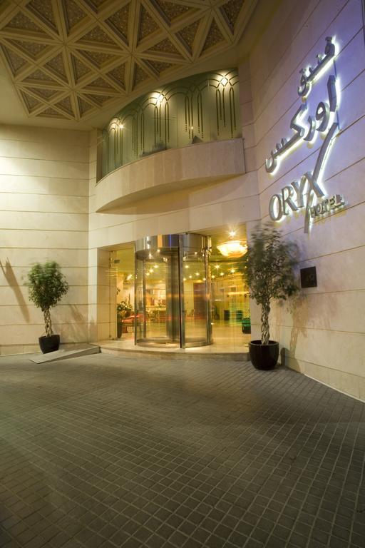 فندق اوريكس-12 من 42 الصور