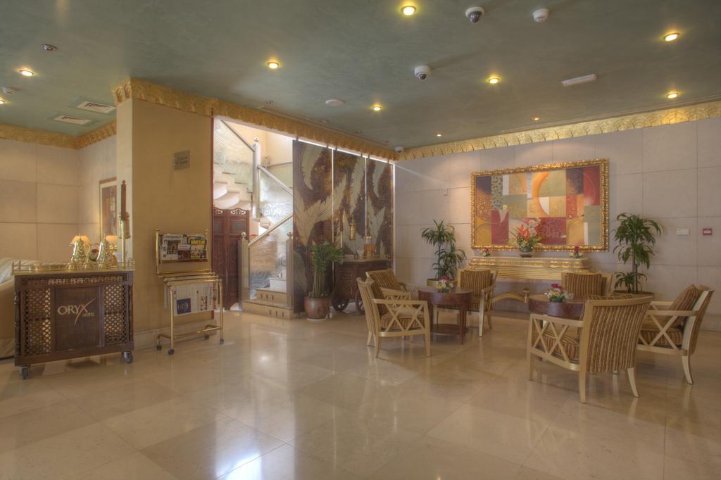 فندق اوريكس-16 من 42 الصور