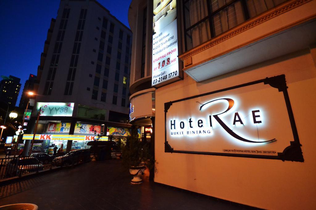Hotel Rae-36 من 36 الصور
