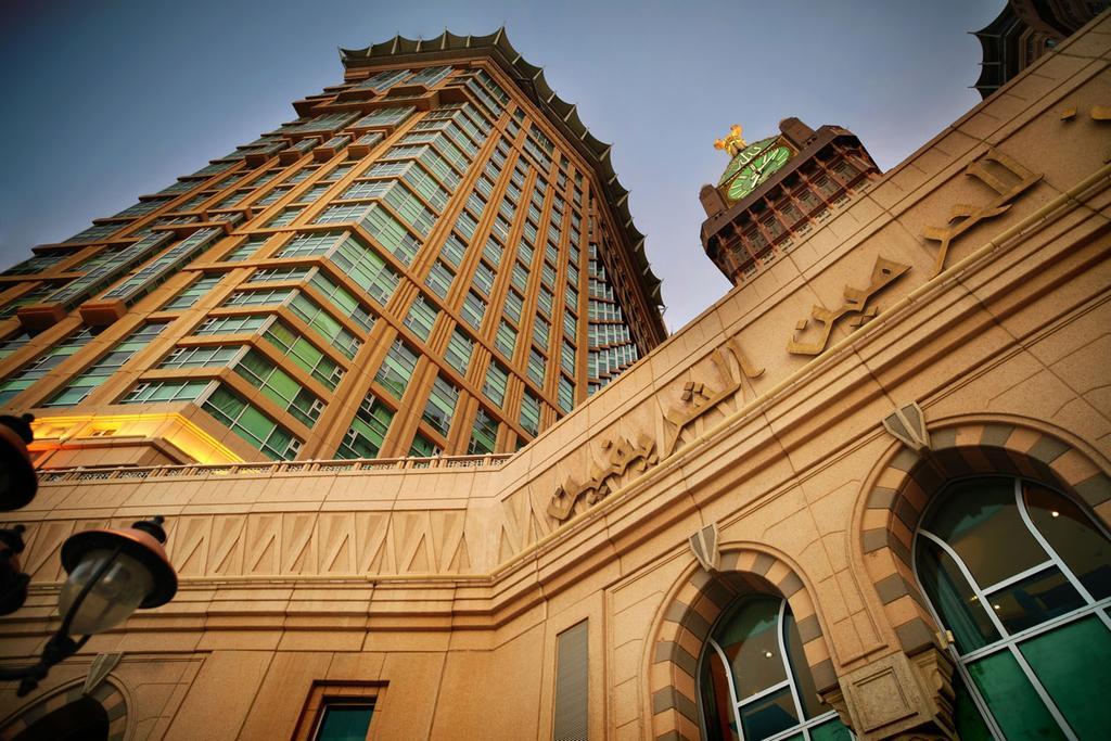 Al Marwa Rayhaan by Rotana-1 of 46 photos