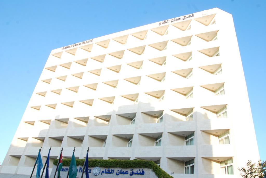 Amman Cham Palace-1 of 42 photos