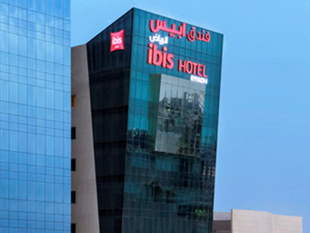 ibis Riyadh Olaya Street-1 of 31 photos