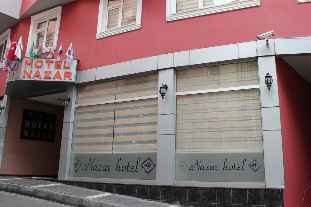 Nazar Hotel-15 of 38 photos