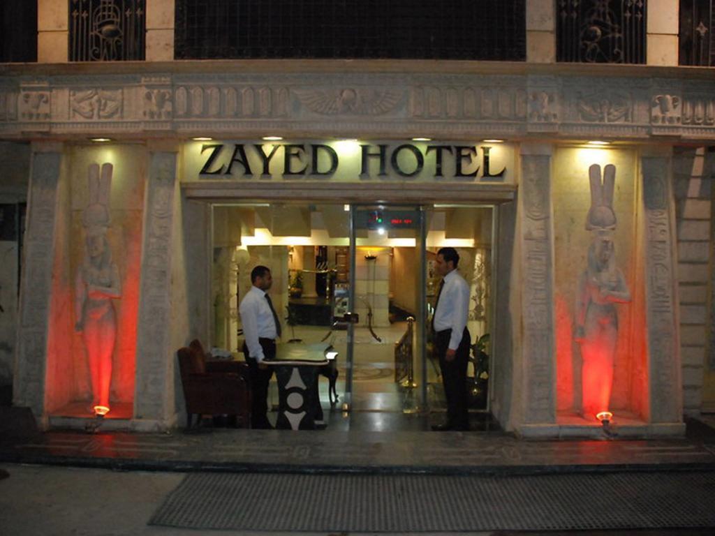 فندق زايد القاهرة-1 من 27 الصور