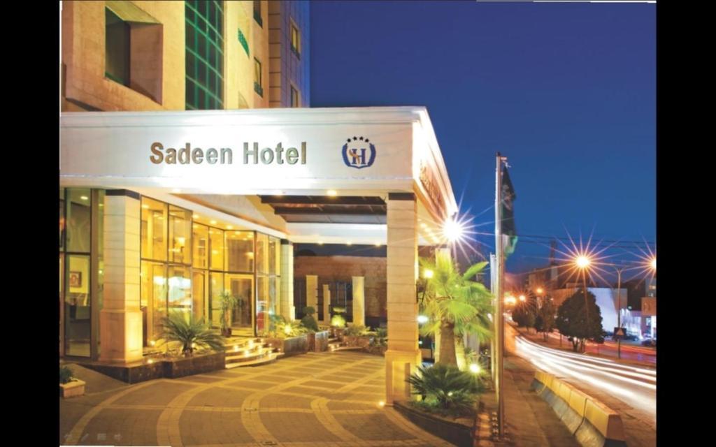 Sadeen Amman-24 of 35 photos