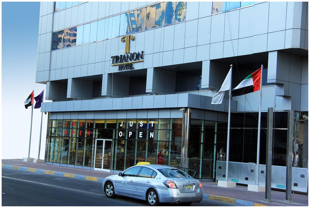 فندق تريانون-2 من 28 الصور