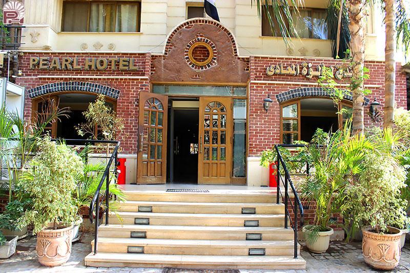 فندق بيرل المعادي-9 من 18 الصور