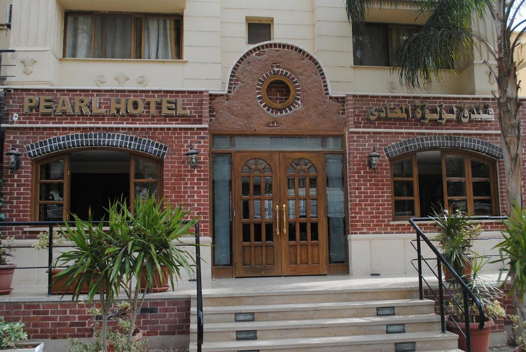 فندق بيرل المعادي-12 من 18 الصور