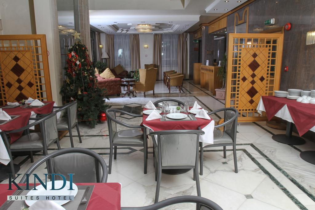Kindi Hotel and Suites-9 of 43 photos