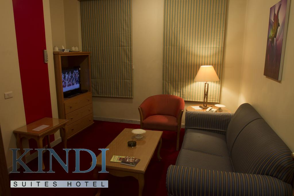 Kindi Hotel and Suites-21 of 43 photos