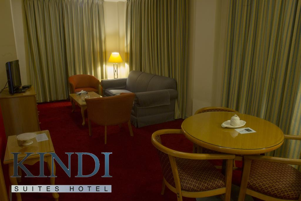 Kindi Hotel and Suites-23 of 43 photos