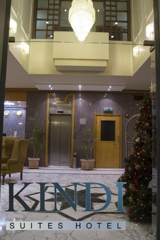 Kindi Hotel and Suites-5 of 43 photos