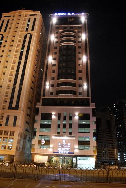 Al Hayat Hotel Suites-1 of 45 photos