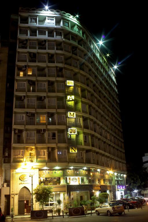 Amoun Hotel Alexandria-2 of 28 photos