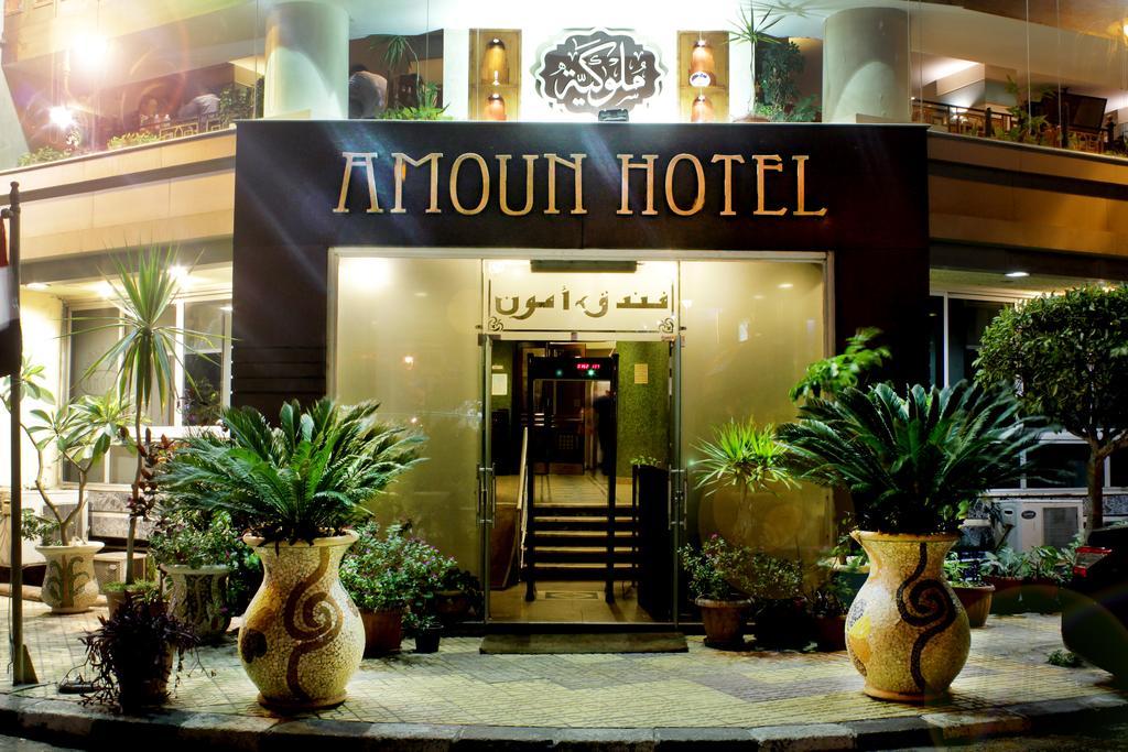 Amoun Hotel Alexandria-3 of 28 photos
