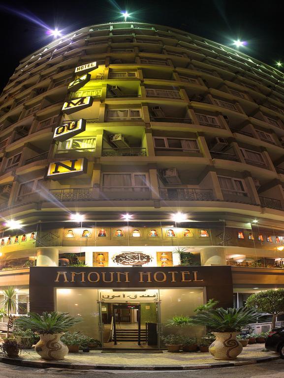 Amoun Hotel Alexandria-1 of 28 photos