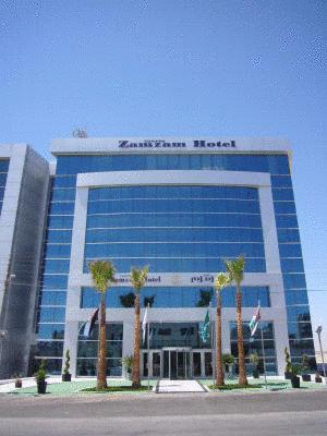 Zamzam Towers Hotel-1 of 25 photos