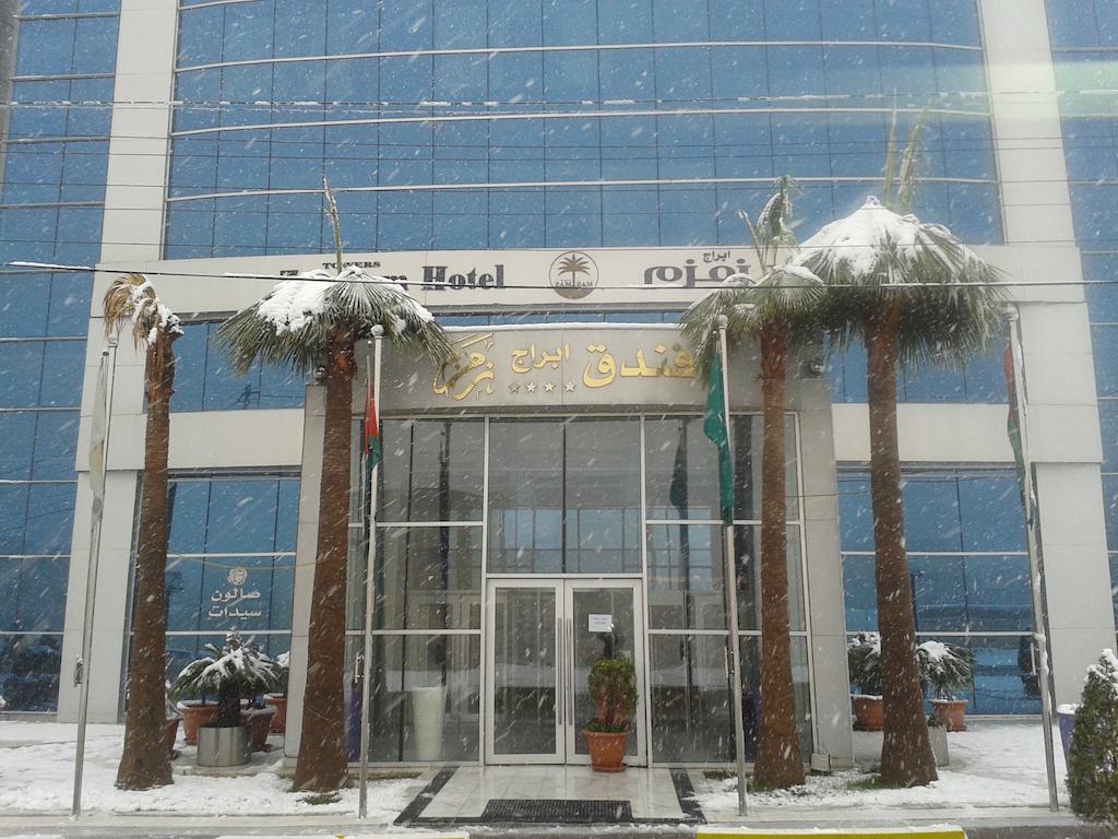 Zamzam Towers Hotel-4 of 25 photos