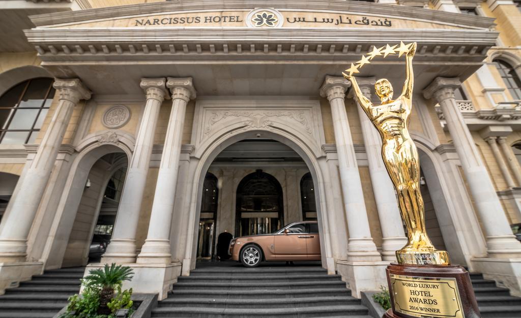 فندق نارسس وسبا الرياض-2 من 45 الصور