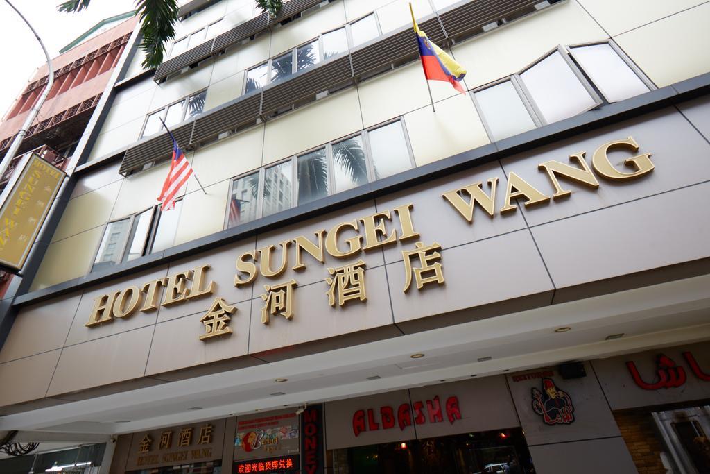سونجي وانج هوتل-11 من 54 الصور