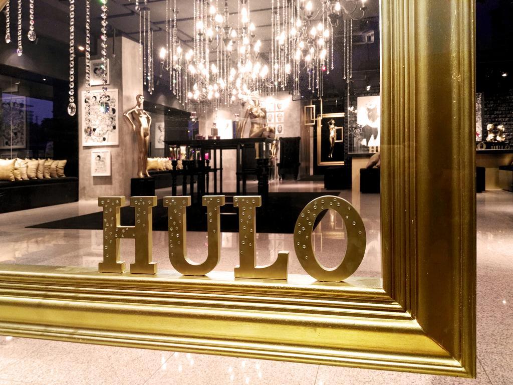 فندق ذا هولو + جاليري-1 من 45 الصور