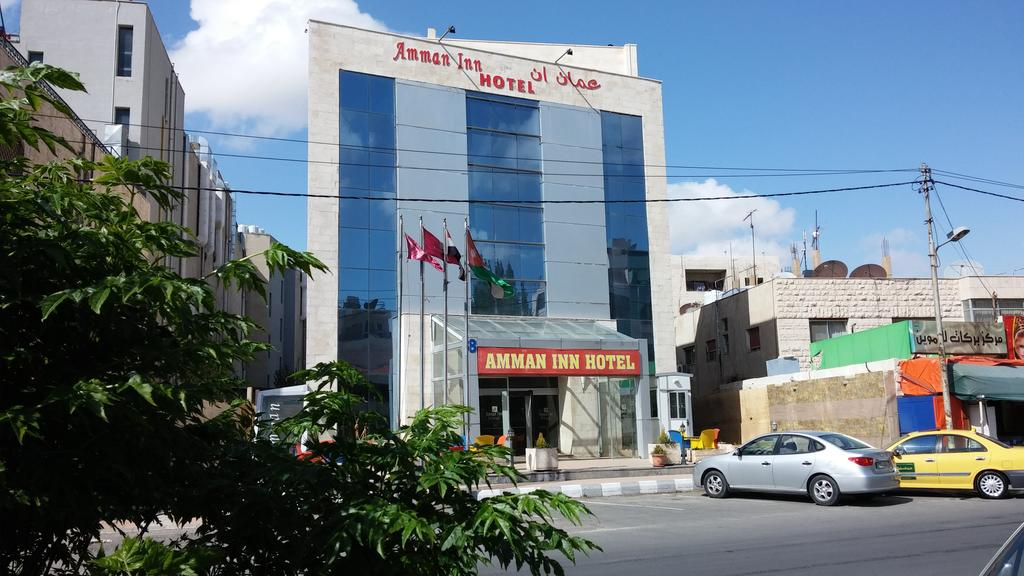 Book Amman Inn Hotel With Tajawal Now At Best Low Prices