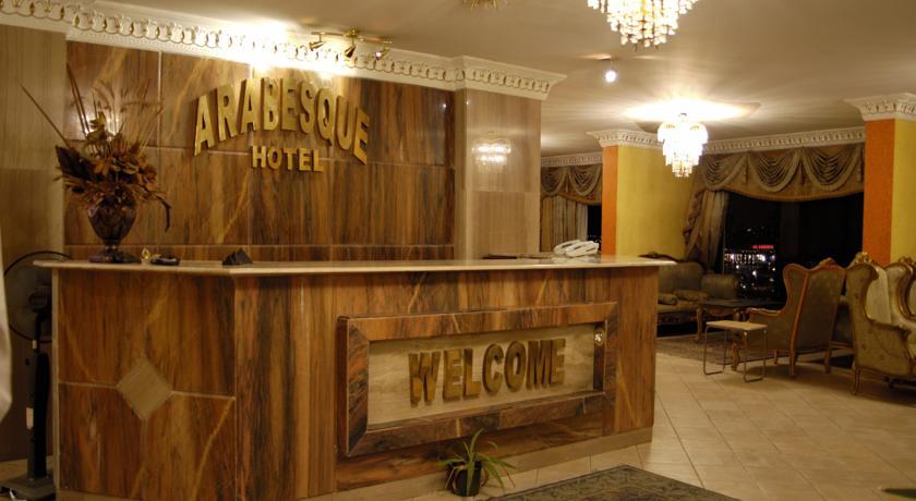 فندق ارابيسك-1 من 48 الصور