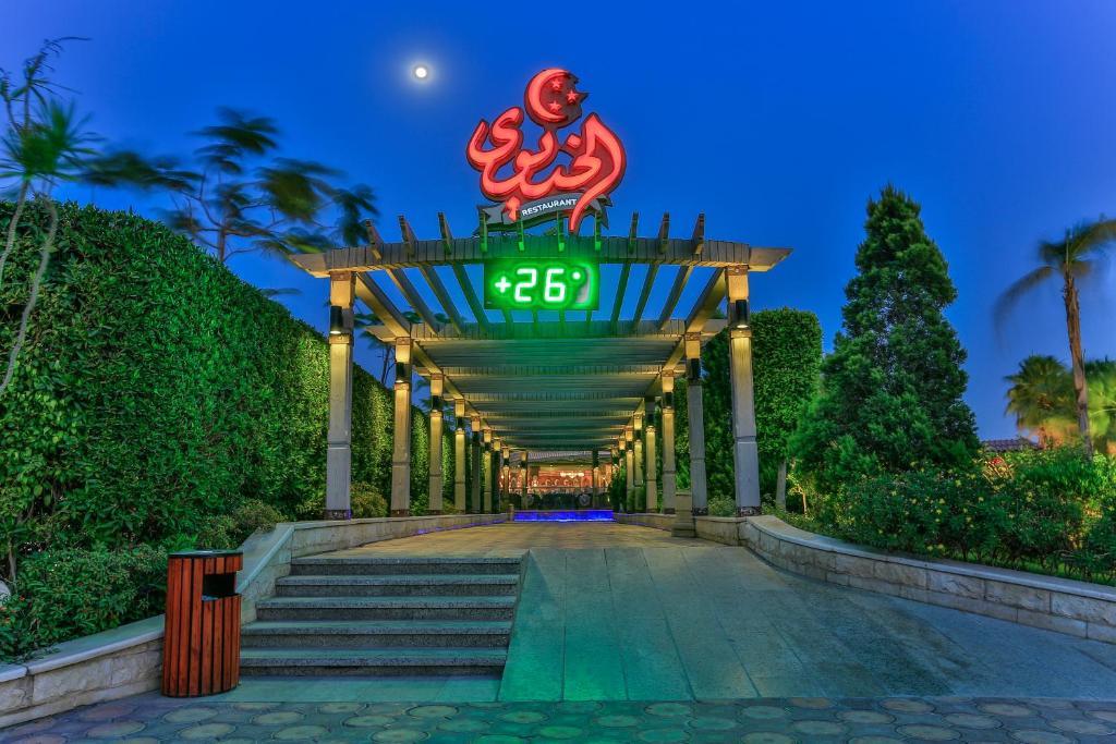 فندق الماسة-42 من 46 الصور