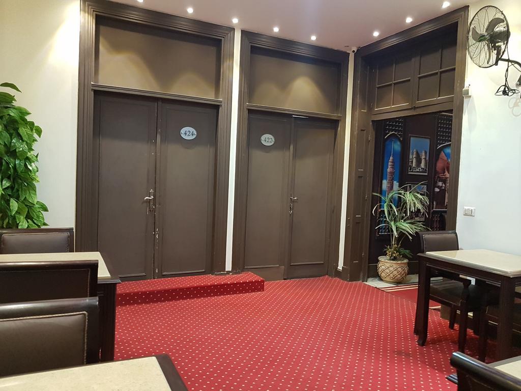 فندق كايرو براديس-39 من 46 الصور