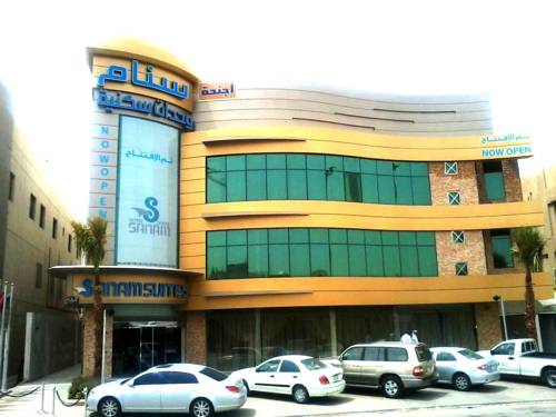 فندق سنام سويتس - الرياض-39 من 42 الصور