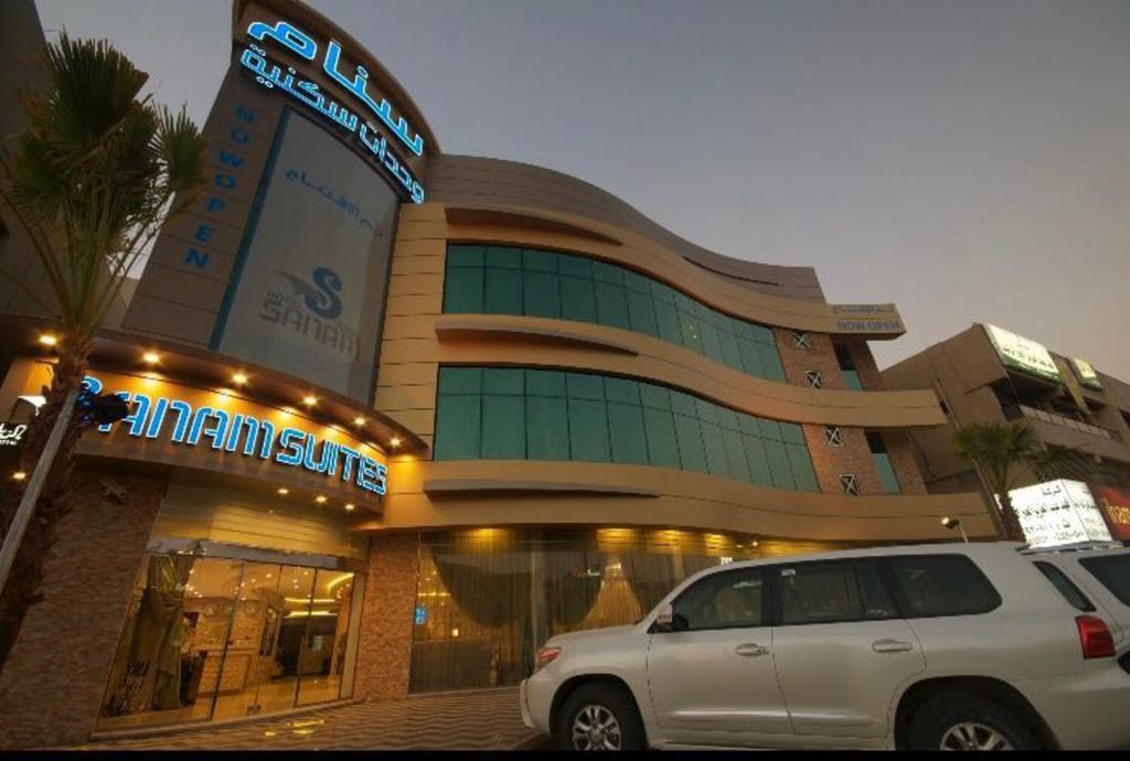 فندق سنام سويتس - الرياض-23 من 42 الصور