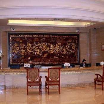 Book Jinjiang Honor Hotel Quanzhou with tajawal, Book Now at