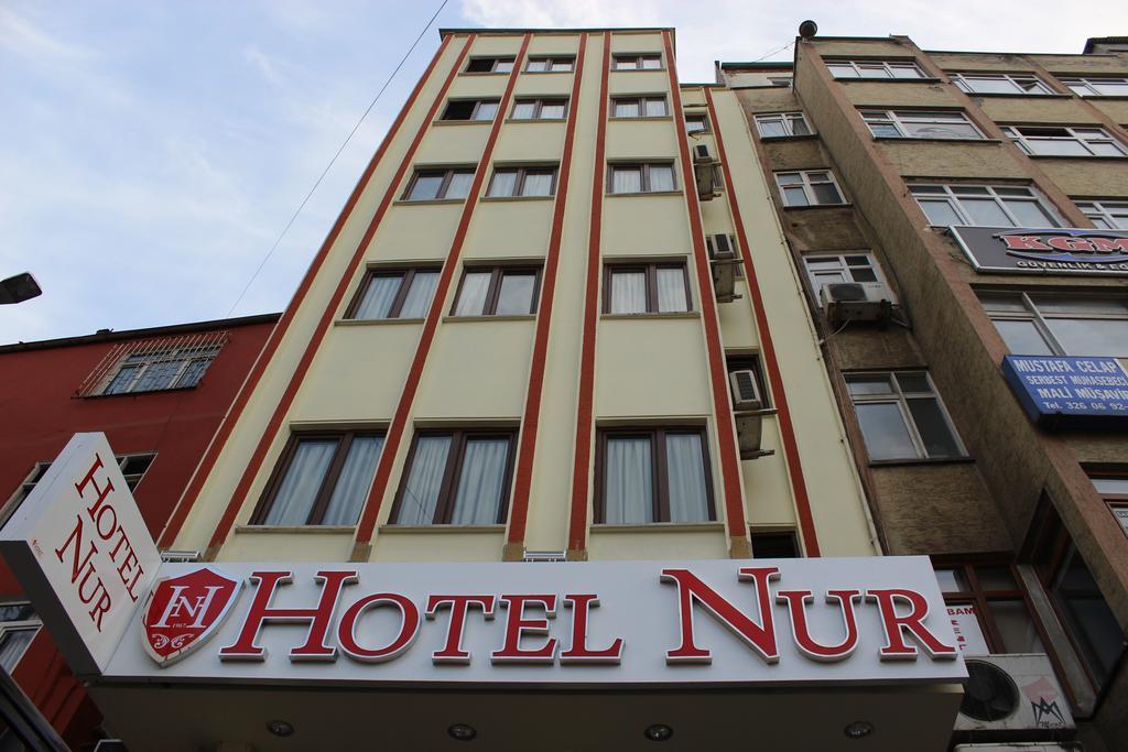 Nur Hotel-1 of 44 photos