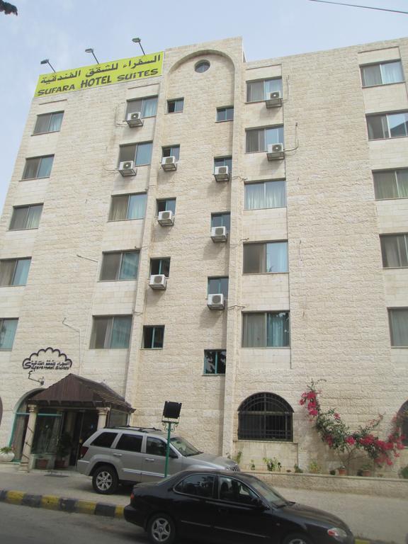 Sufara Hotel Suites-1 of 33 photos