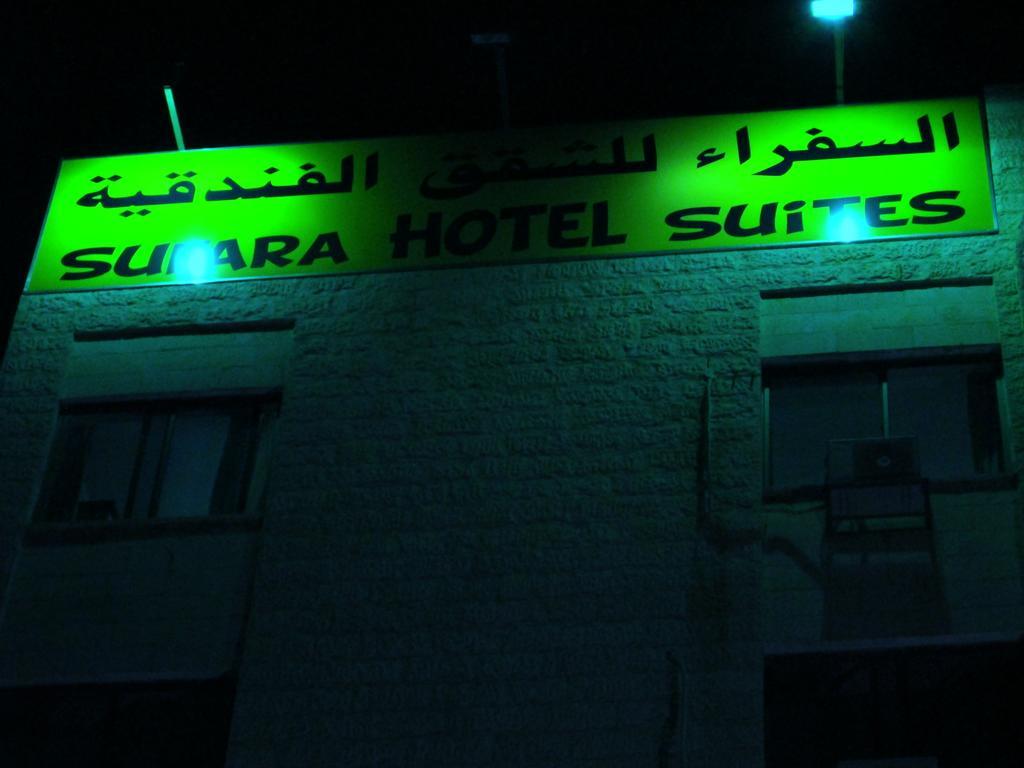 Sufara Hotel Suites-5 of 33 photos