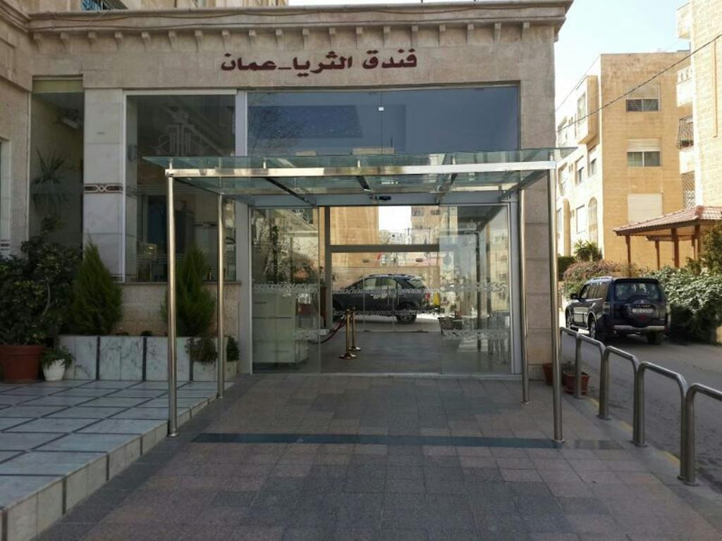 Al Thuraya Hotel-1 of 46 photos