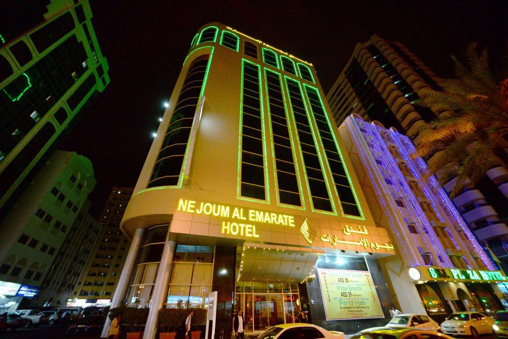Nejoum Al Emarat-12 of 46 photos