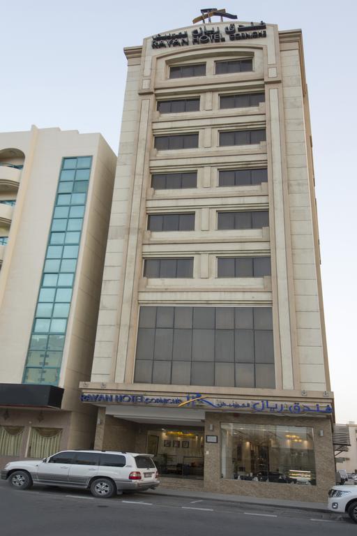 Rayan Hotel Corniche-3 of 38 photos