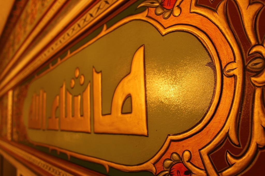 Arab Tower Hotel-29 of 38 photos