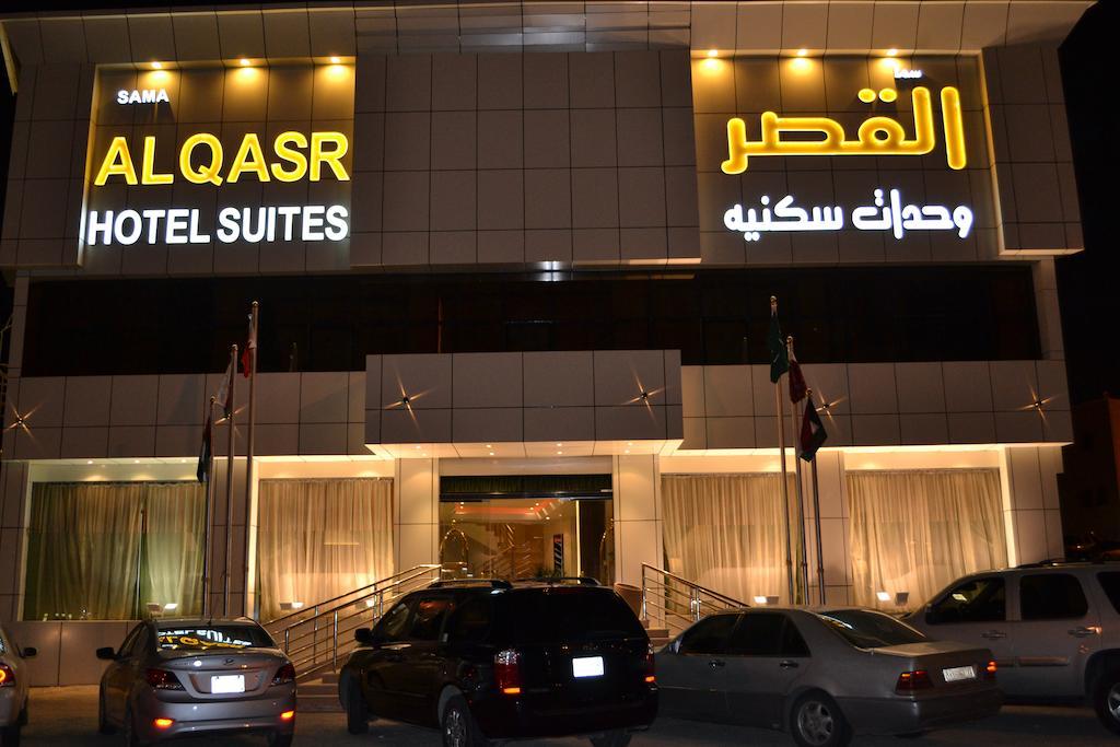 سما القصر للشقق الفندقية-1 من 24 الصور
