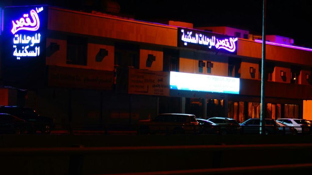 سما القصر المحمديه-10 من 45 الصور