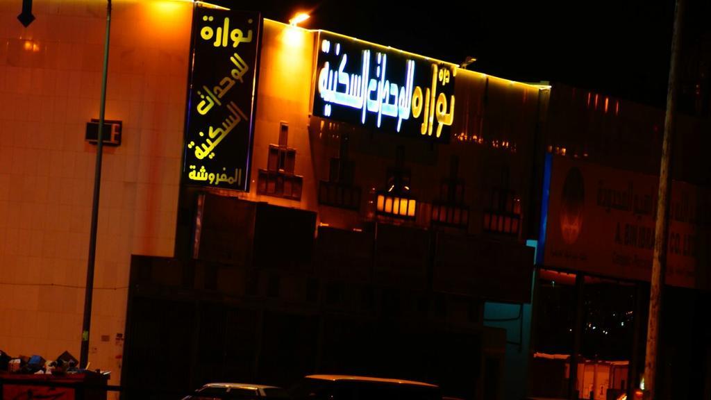 سما القصر المحمديه-6 من 45 الصور