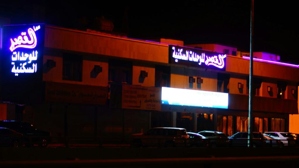 سما القصر المحمديه-8 من 45 الصور