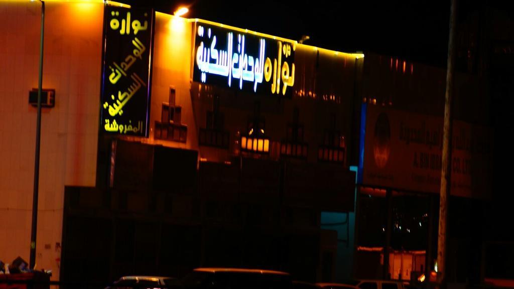 سما القصر المحمديه-9 من 45 الصور