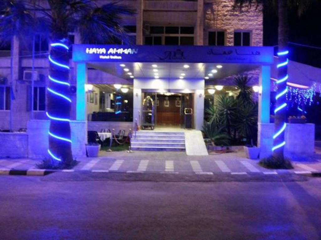 Haya Amman Suite Hotel-13 of 45 photos
