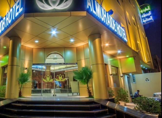 Al Muhaidb King Abdulaziz Hotel Apartment-1 من 4 الصور